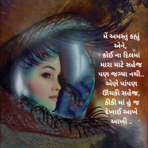 Post by Shruti on 06-Jun-2019 07:09am