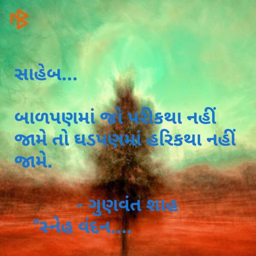 Post by Hamir Khistariya on 06-Jun-2019 08:52am