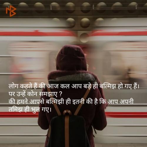 Gujarati Thought status by Anami Indian on 06-Jun-2019 10:16:14am | Matrubharti