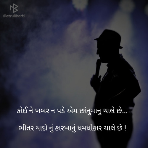 Post by Jigar Patel on 06-Jun-2019 11:23am