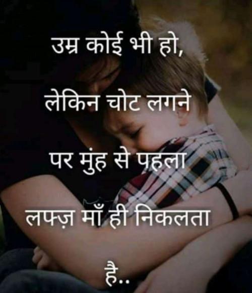 Post by Dharmisthaba Zala on 06-Jun-2019 11:24am