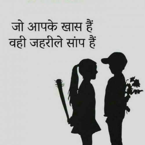 Quotes, Poems and Stories by As Avesh | Matrubharti