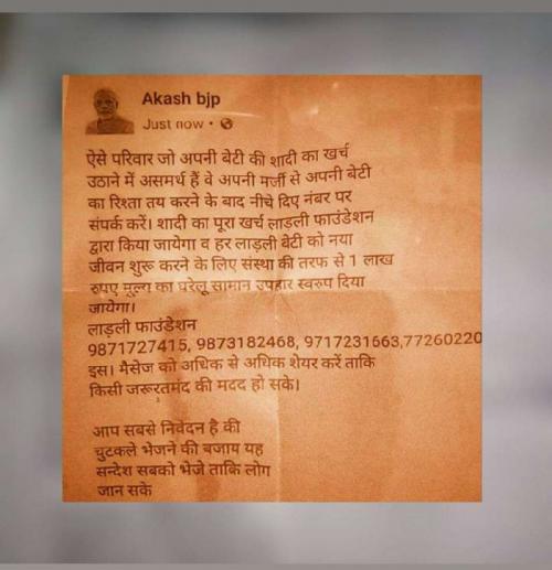 Post by Shiv Shankar on 07-Jun-2019 08:25am