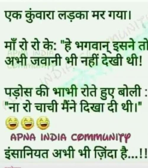 Post by Shiv Shankar on 07-Jun-2019 09:54am
