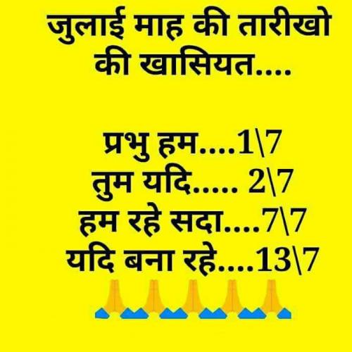 Post by Shiv Shankar on 07-Jun-2019 09:56am