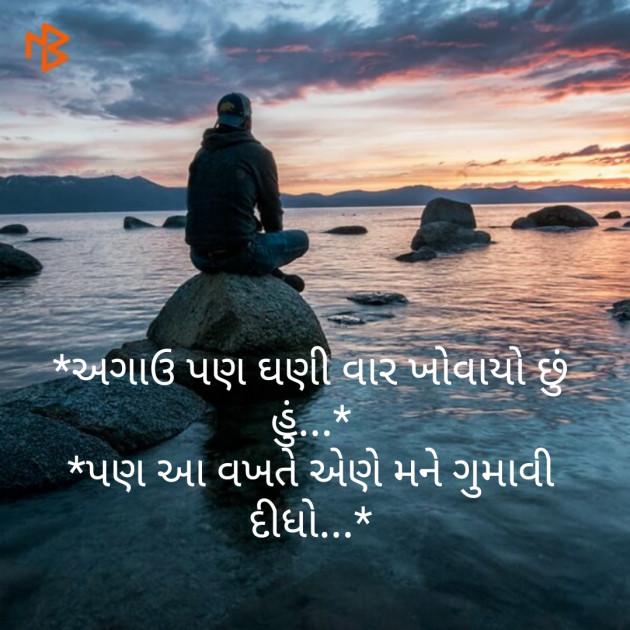 Post by Bhadresh Gondaliya on 07-Jun-2019 04:16pm