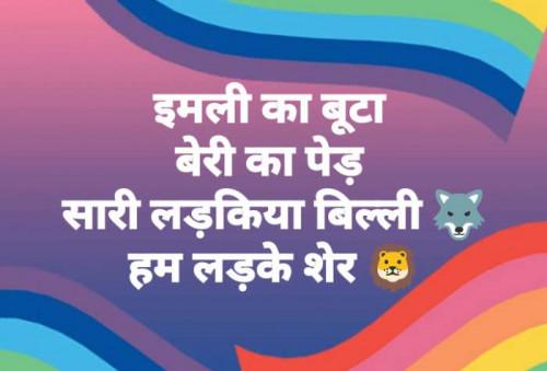 Post by Naved Aryan on 07-Jun-2019 09:02pm
