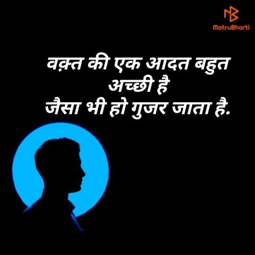 Post by Kishor Ahir on 07-Jun-2019 09:21pm