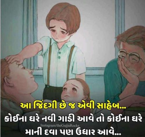 Post by Dharmisthaba Zala on 08-Jun-2019 08:28am