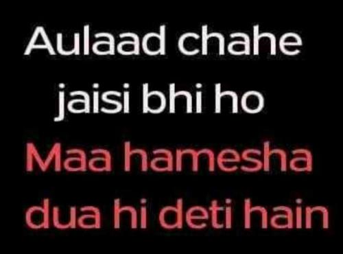 Post by Dharmisthaba Zala on 08-Jun-2019 11:22am