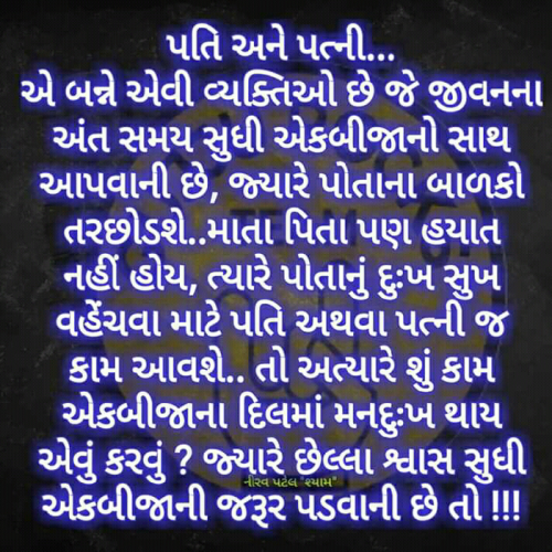 Post by Parmes on 08-Jun-2019 05:26pm