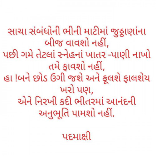 Post by Padmaxi Patel on 08-Jun-2019 09:10pm