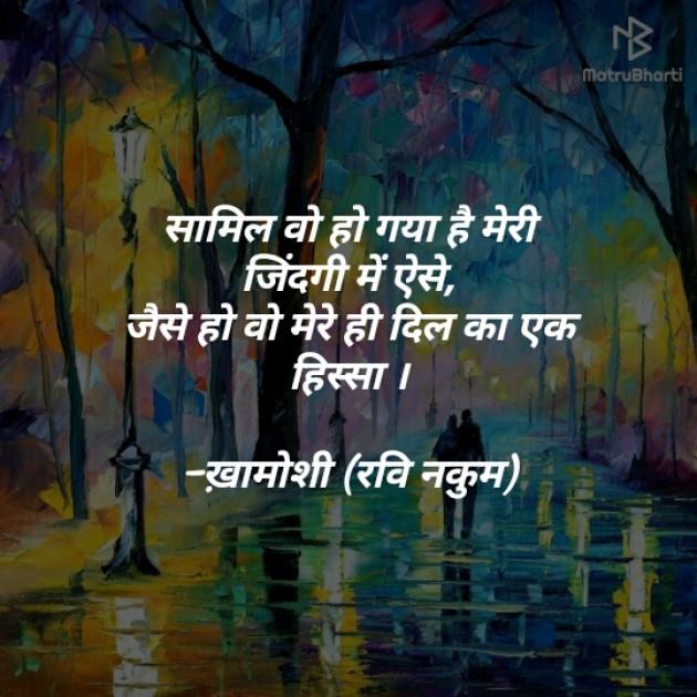 Post by Ravi Nakum on 08-Jun-2019 10:10pm