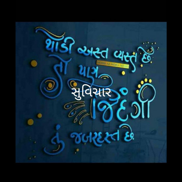 Post by Sanjay .B.Solanki on 09-Jun-2019 03:03pm