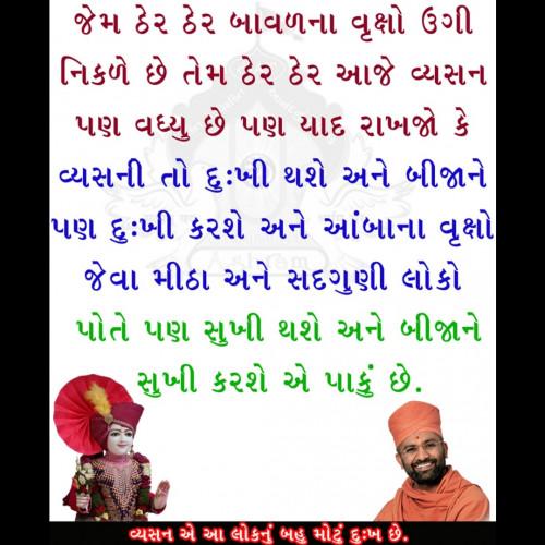 Post by Sanjay .B.Solanki on 09-Jun-2019 03:07pm