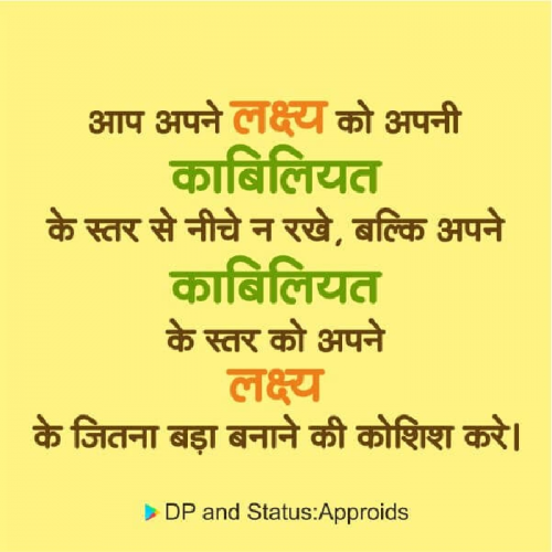 Hindi Good Morning status by kumar chandan on 10-Jun-2019 05:55am | Matrubharti