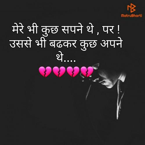 Post by Asha on 10-Jun-2019 10:36am