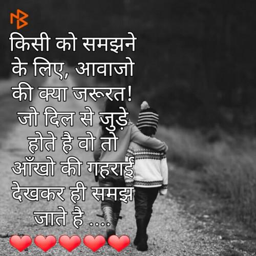Post by Asha on 09-Jun-2019 09:59pm