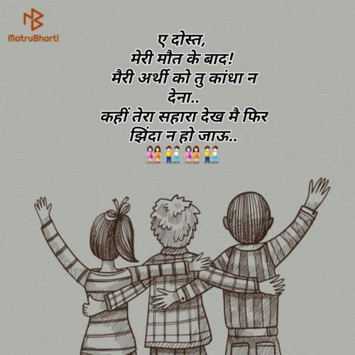 Post by Asha on 10-Jun-2019 11:16am