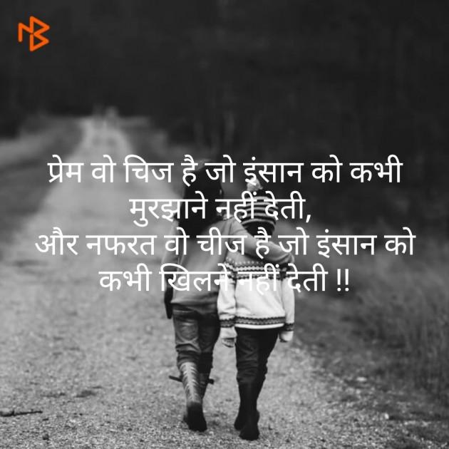 Post by SR MEENA JAIPUR on 10-Jun-2019 01:58pm