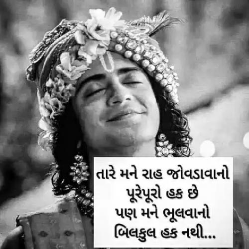 Post by Naresh Parmar on 10-Jun-2019 02:21pm