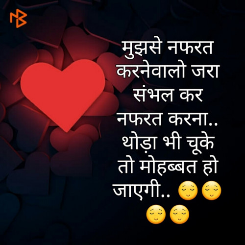 Post by Asha on 10-Jun-2019 11:33am