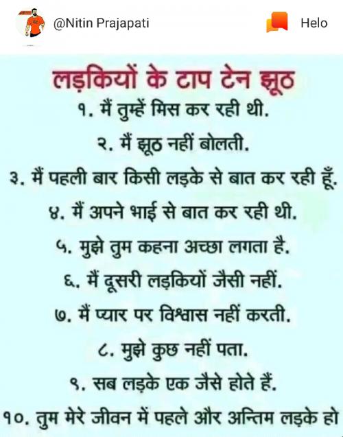 Post by Sonu Goswami on 10-Jun-2019 10:43pm