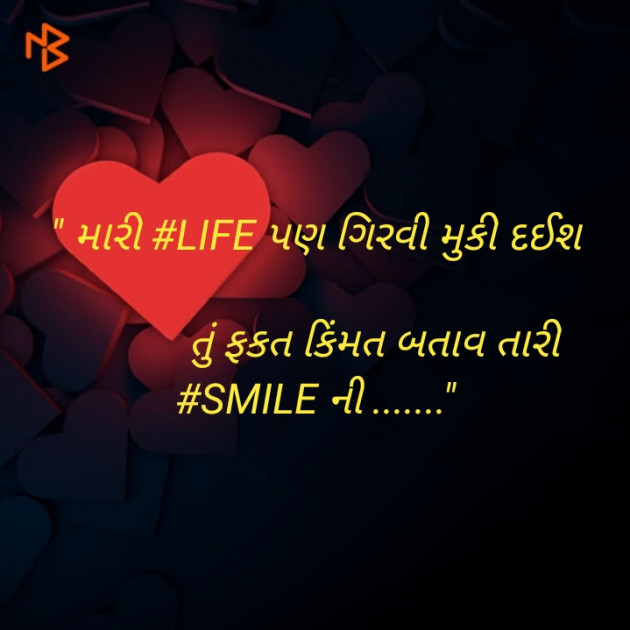 Post by Chauhan Dilip on 11-Jun-2019 07:54am
