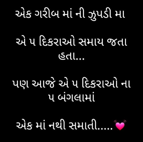 Post by Tushar PateL on 11-Jun-2019 09:18am