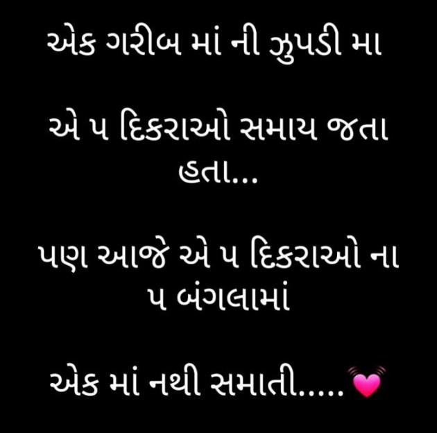 Post by Tushar PateL on 11-Jun-2019 09:18am