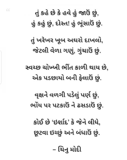 Post by Bansari M on 11-Jun-2019 05:19pm