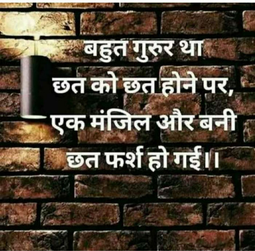 Post by CHAVDA on 12-Jun-2019 07:18am