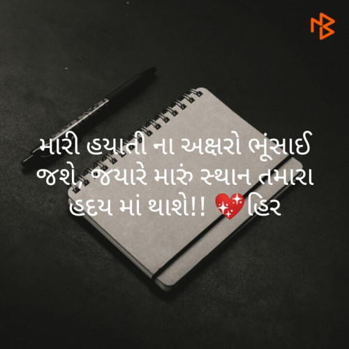 Post by Heer The Open book on 12-Jun-2019 08:54am