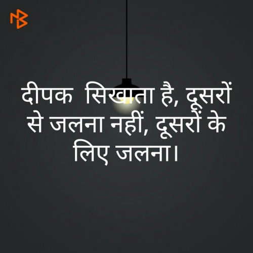 Hindi Quotes status by Jahnavi Suman on 12-Jun-2019 11:34:26am | Matrubharti