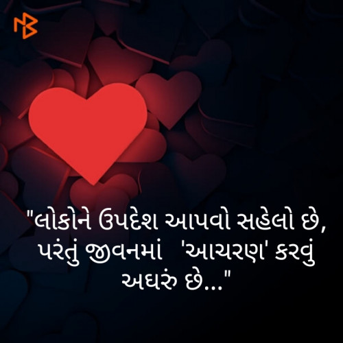 Post by Dhavalkumar Padariya Kalptaru on 13-Jun-2019 05:59am