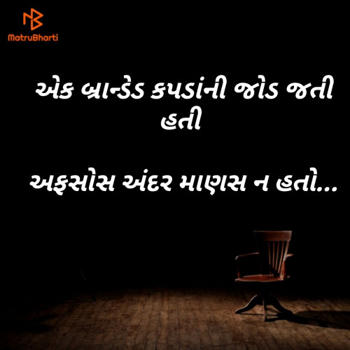 Post by Mitesh Goswami on 13-Jun-2019 06:39am