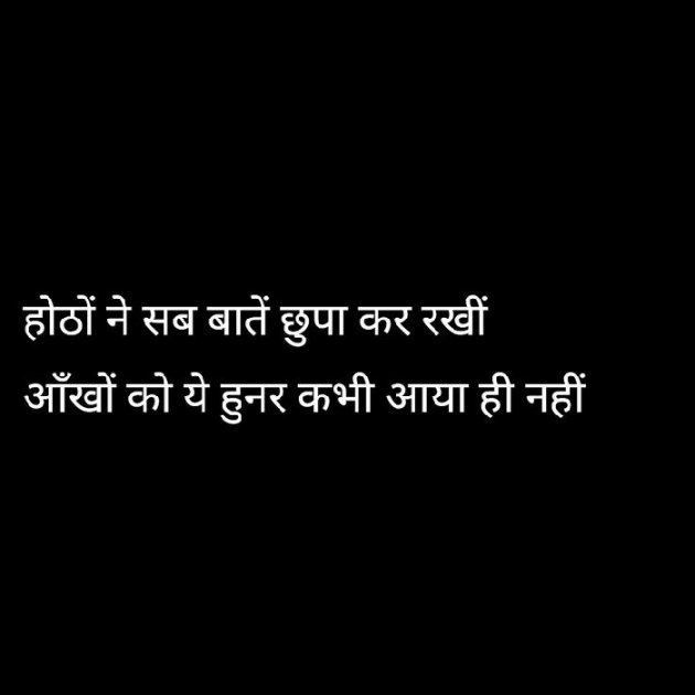 Post by Hetanshi Patel on 13-Jun-2019 08:42am