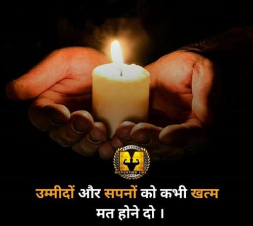 Gujarati Thought status by Gujrati Rahul on 13-Jun-2019 11:48:21am | Matrubharti