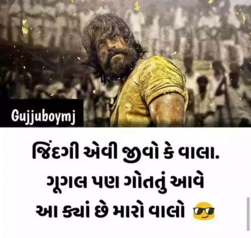 Post by Naresh Parmar on 13-Jun-2019 03:14pm