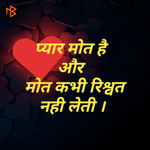 Post by Prabhunath on 13-Jun-2019 04:46pm