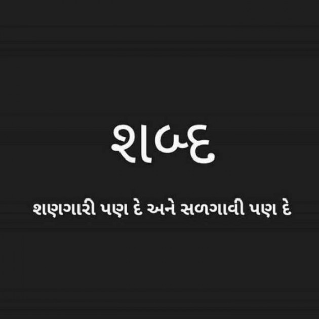 Post by Hetanshi Patel on 13-Jun-2019 08:57pm