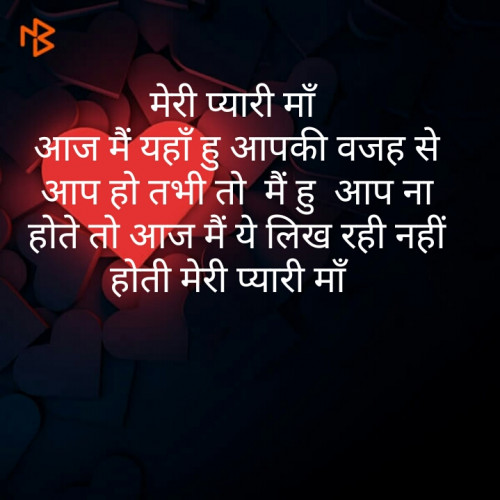 Post by Annu on 14-Jun-2019 08:23am