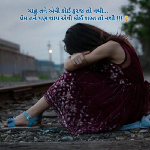 Gujarati Blog status by Nidhi on 14-Jun-2019 08:23am | Matrubharti