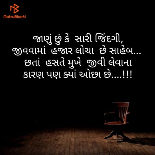 Post by Hitesh Shiroya on 14-Jun-2019 09:47am