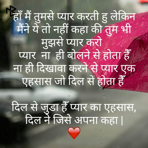 Post by Annu on 14-Jun-2019 10:24am
