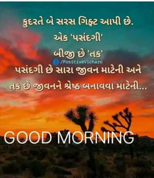 Post by Naresh Parmar on 14-Jun-2019 11:09am