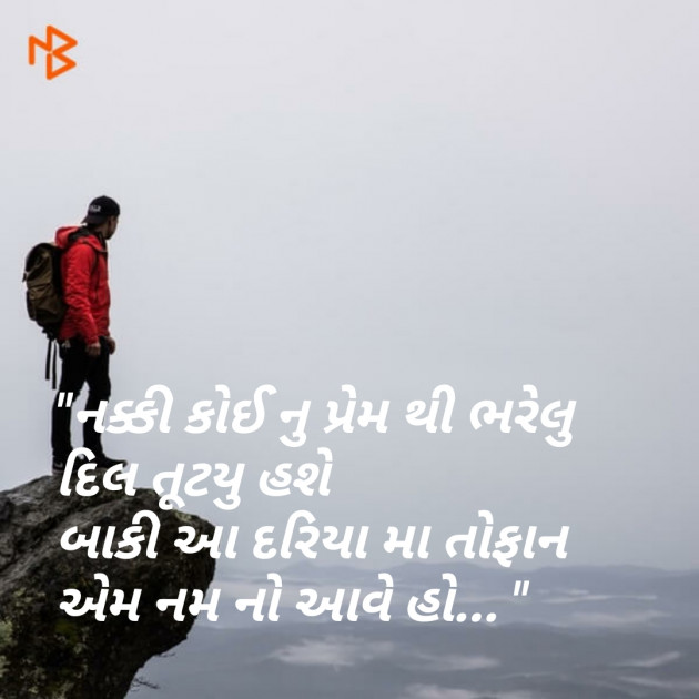 Post by Bhadresh Gondaliya on 14-Jun-2019 01:48pm