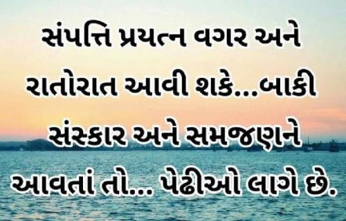 Post by Amit Patel on 14-Jun-2019 06:24pm