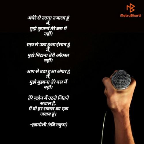 Post by Ravi Nakum on 14-Jun-2019 08:21pm