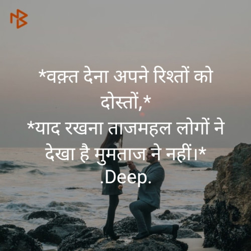 Quotes, Poems and Stories by Chauhan Dilip | Matrubharti